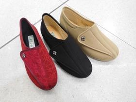 靴のHACHIRO