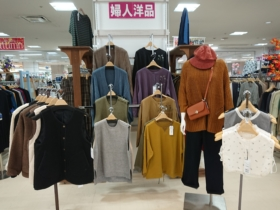 総合衣料 STEP