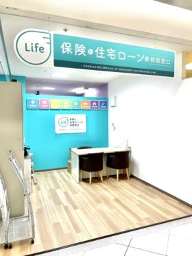 Life保険と住宅ローンの相談窓口