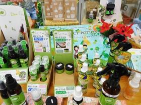 自然食品のお店 グリーンハウス