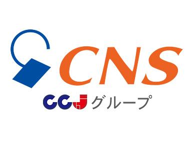 ケーブルネット鈴鹿(CNSショップ)