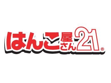 はんこ屋さん21