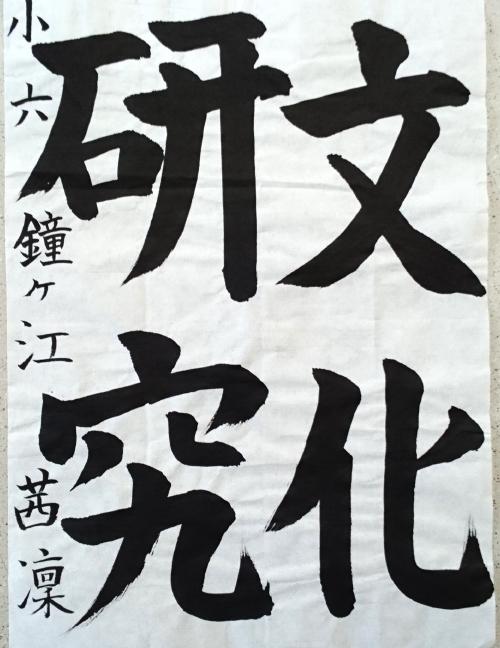 MOA_03