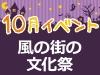 eye_kazenomachi