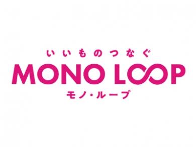 モノ・ループ