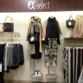 ex-select